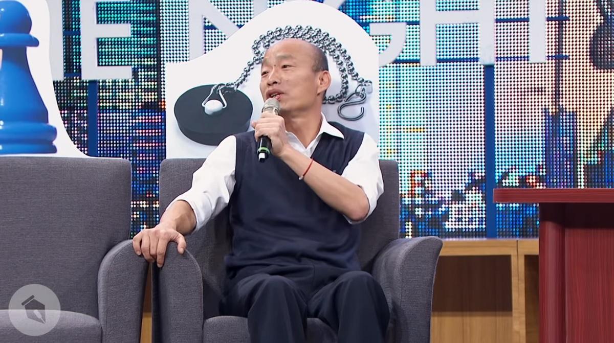 韓國瑜在《博恩夜夜秀》向高雄人道歉了:請假參選,沒辦法陪市民非常抱歉