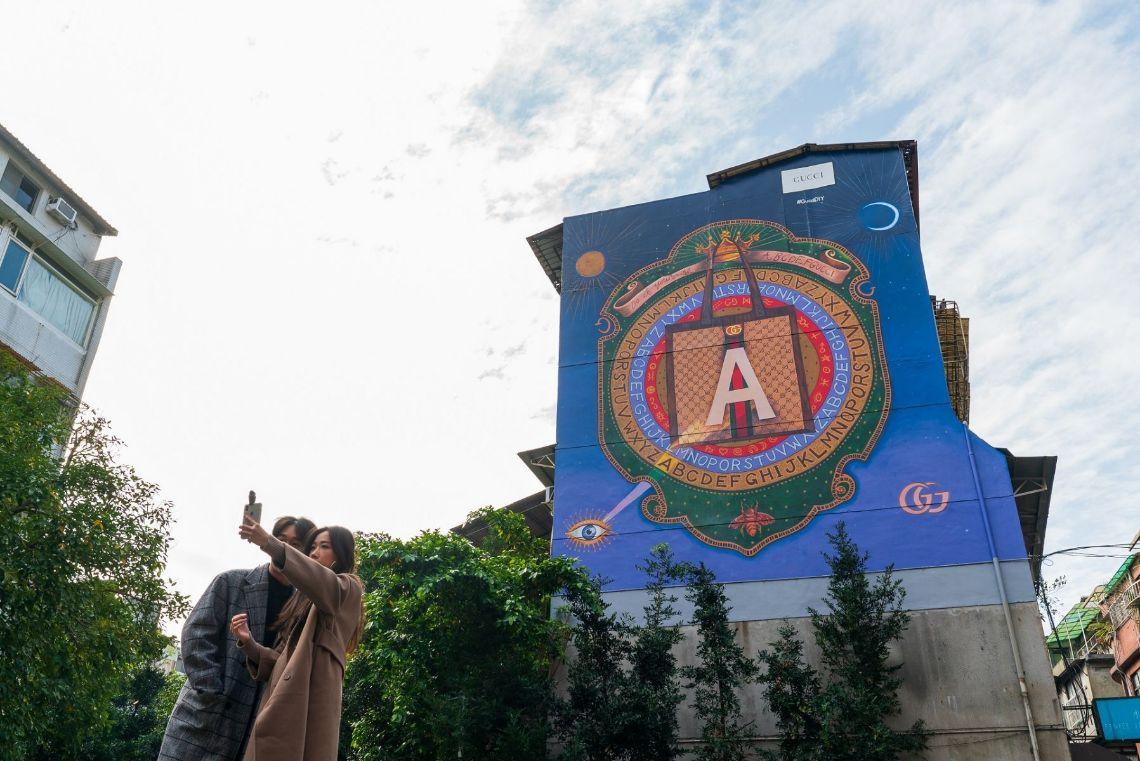 【千禧經濟學之二】GUCCI攜手潮牌、打造永康街藝術牆 打進千禧世代