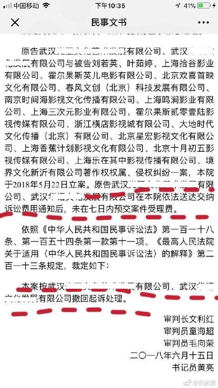 中國網友發現該武漢公司去年就曾提出告訴。