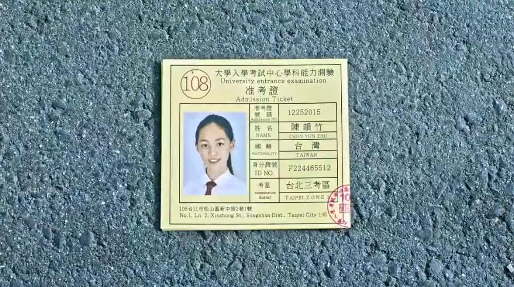 麥當勞廣告寫「台灣」是支持台獨? 中國「金拱門」道歉