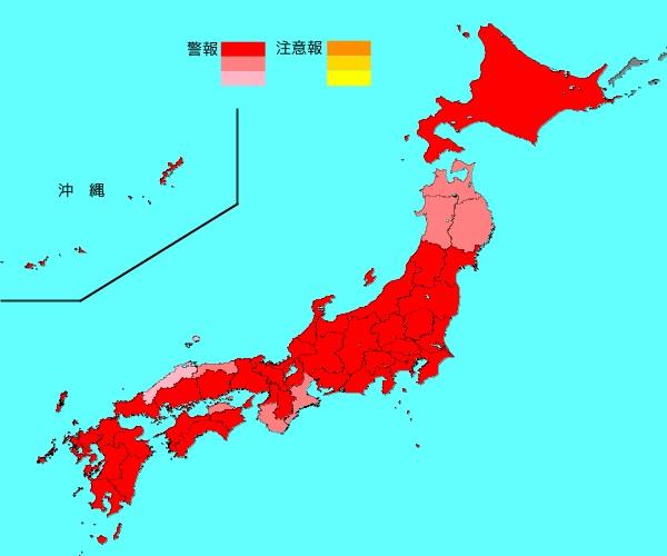 日本流感疫情已進入「警報級別」。