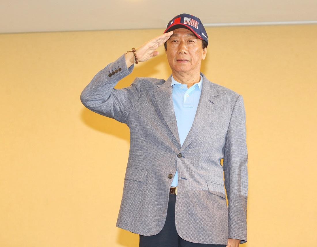 國民黨總統初選落敗 郭台銘發聲明:為中華民國奉獻的決心永不放棄