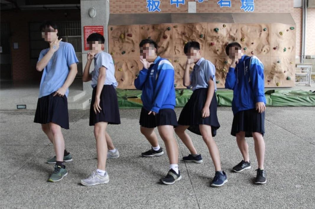 台灣首例!打破性別刻板 板中開放男生也可穿裙子上課