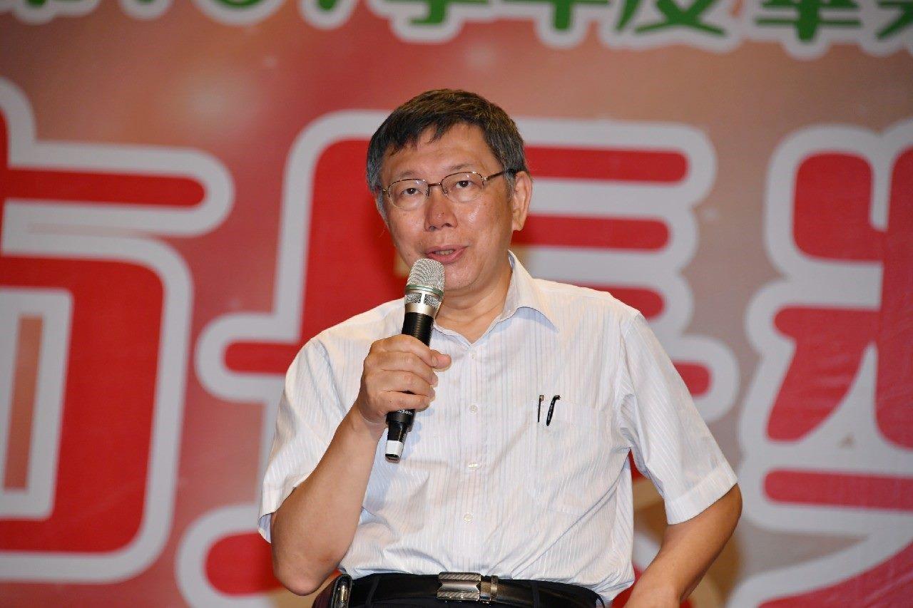 韓國瑜喊「為中華民國不惜粉身碎骨」 柯文哲一句話妙回