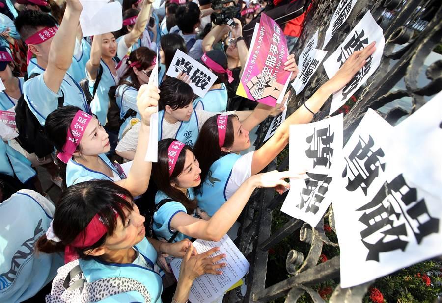 長榮勞資協商破局 工會:下午4時開始罷工