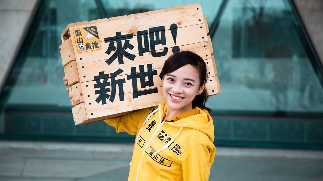 獨家專訪/年紀輕輕初入政壇 黃捷堅持:做自己喜歡的事,很充實!