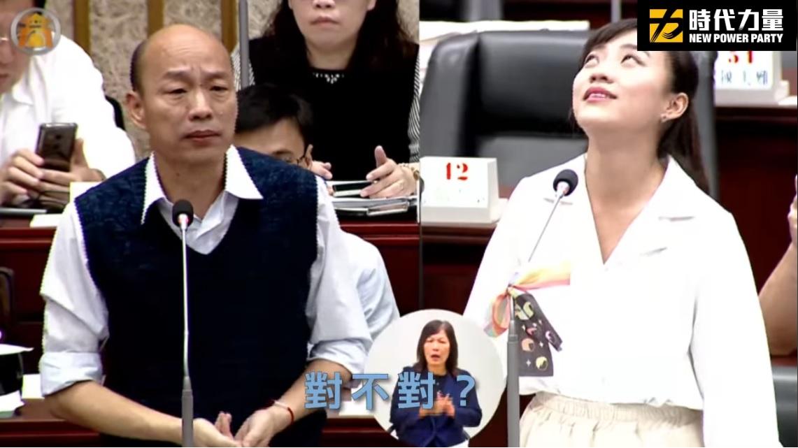 自經區就是要發大財?韓國瑜被翻白眼後開直播說明
