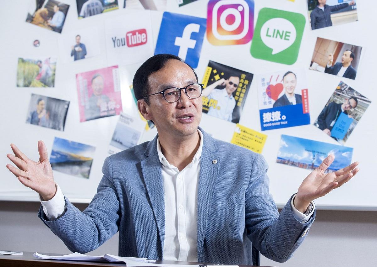 攸關台灣未來發展的7項議題一次講透 朱立倫:我用政策贏得民心