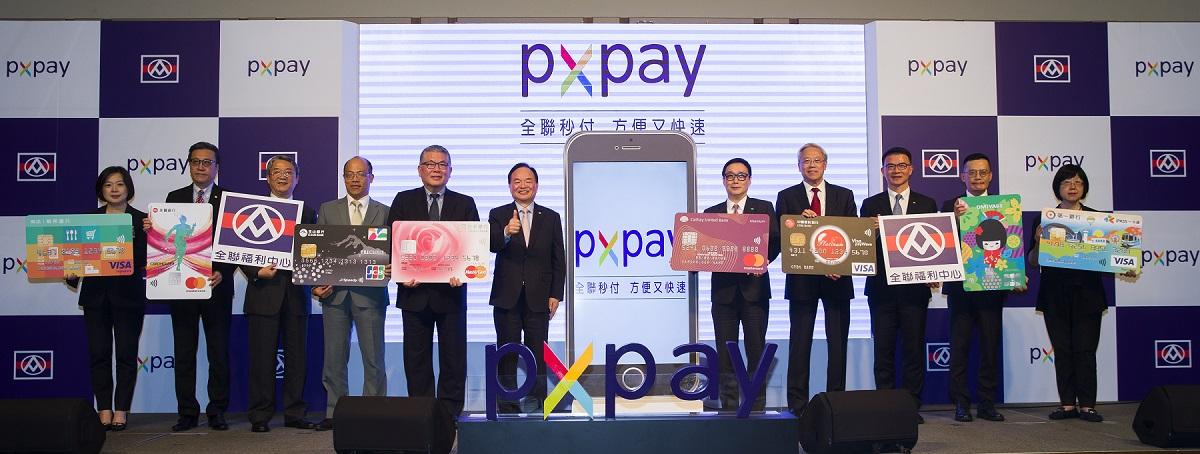 國泰世華與全聯合作,推行動支付「PX Pay」,背後打什麼算盤?
