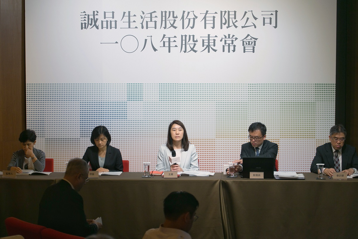 帶領50個台灣品牌進軍日本!她,如何讓「誠品」在紅海中找到新藍海?