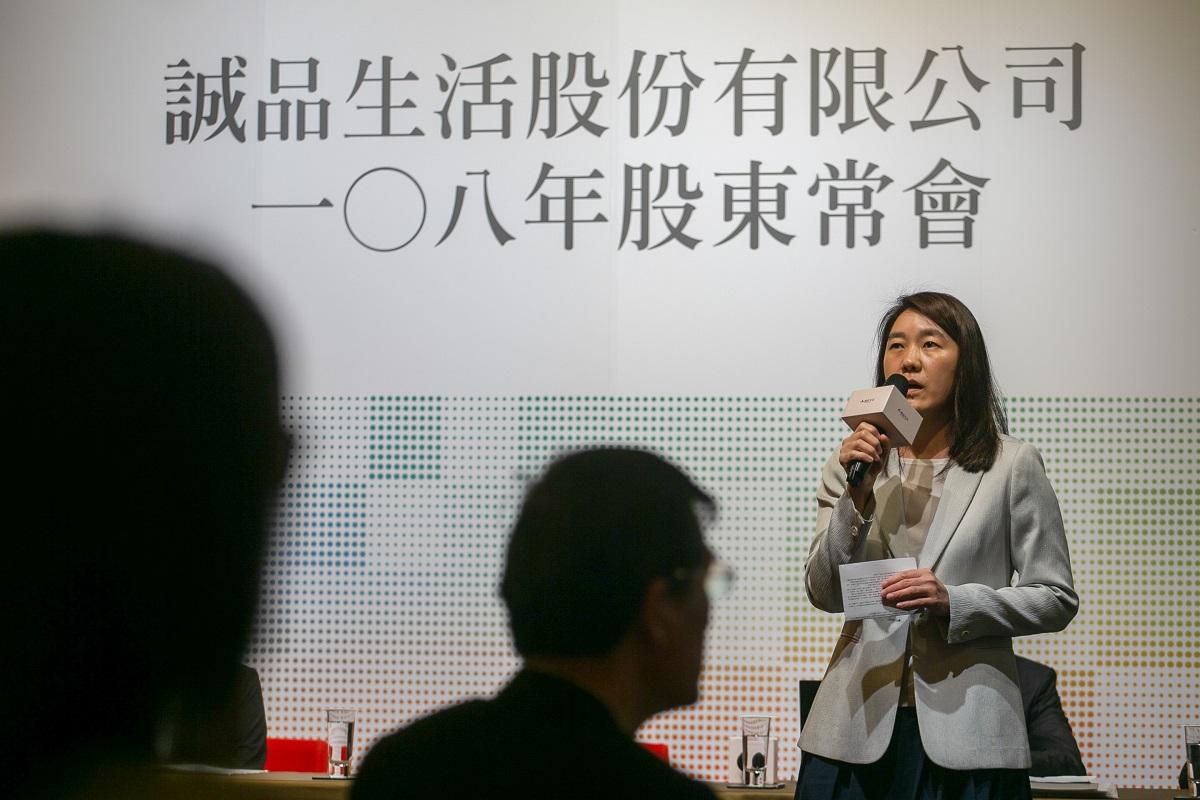 誠品生活董事長吳旻潔在談話中提到未來3到5年的展望。圖/攝影:蕭芃凱。