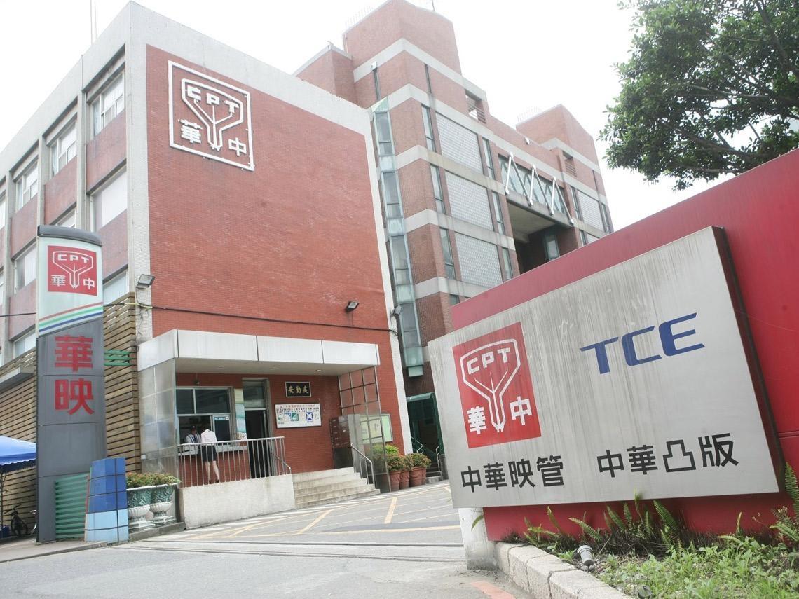 華映欠薪8億...墊償基金代墊 金額創新高