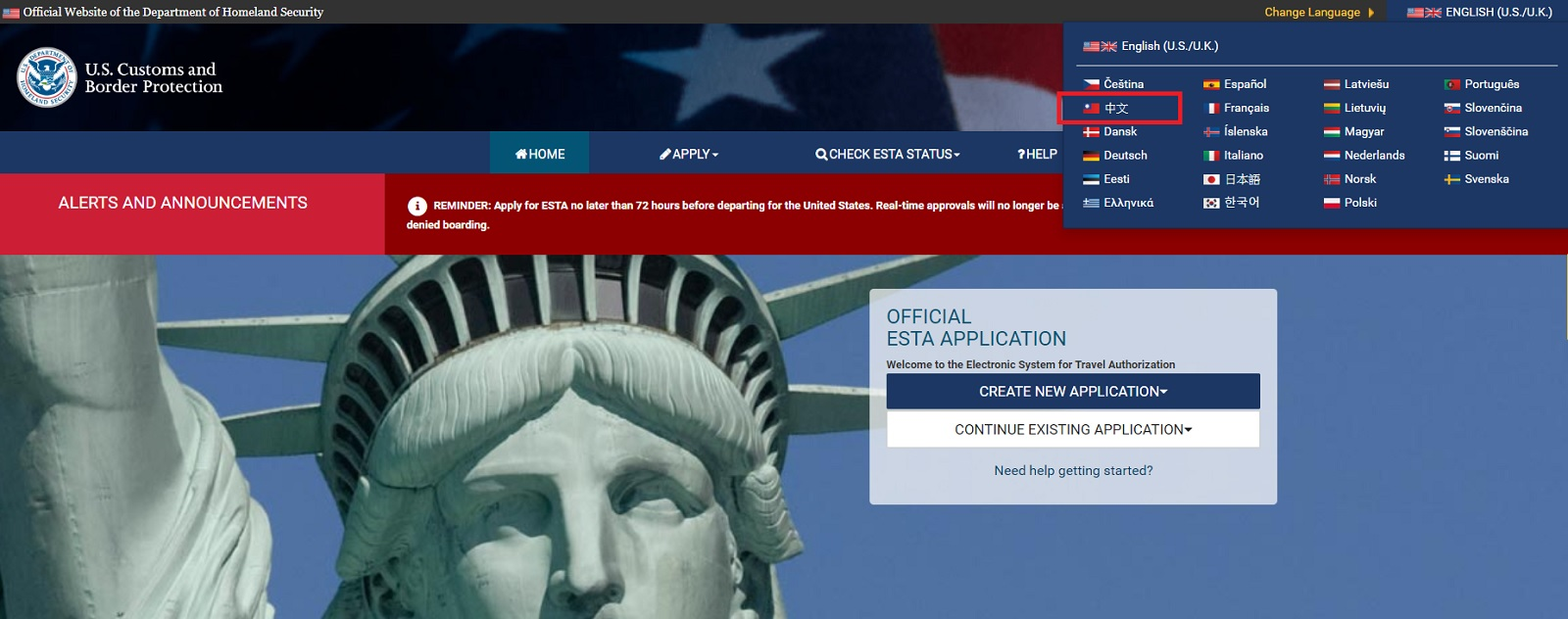 中華民國國旗變五星旗 美國旅行授權官網發生什麼事?
