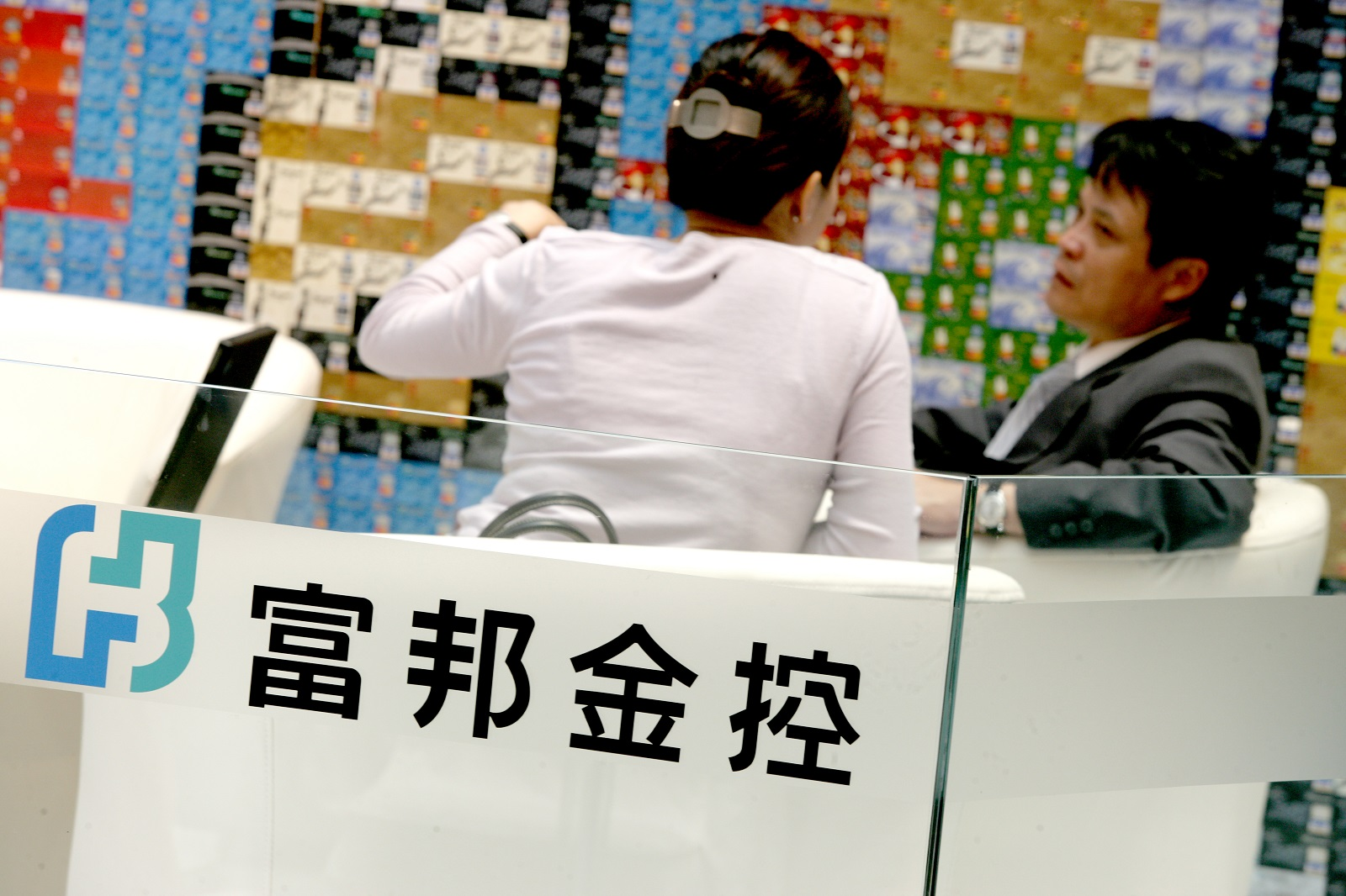 投資哈爾濱銀行被中國政府接管、深陷泥沼?富邦金發布聲明回應