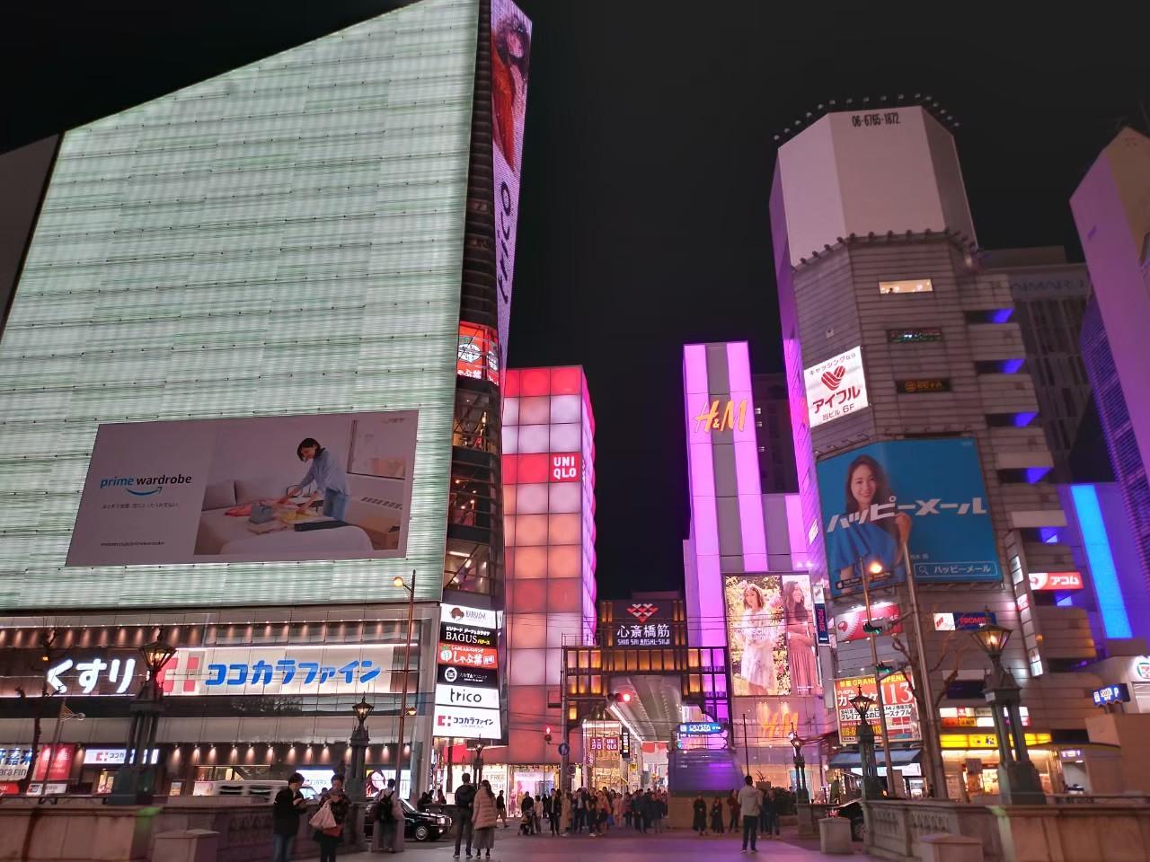 日本消費稅10%來了!到日本旅遊該注意什麼?想省錢該怎麼做?