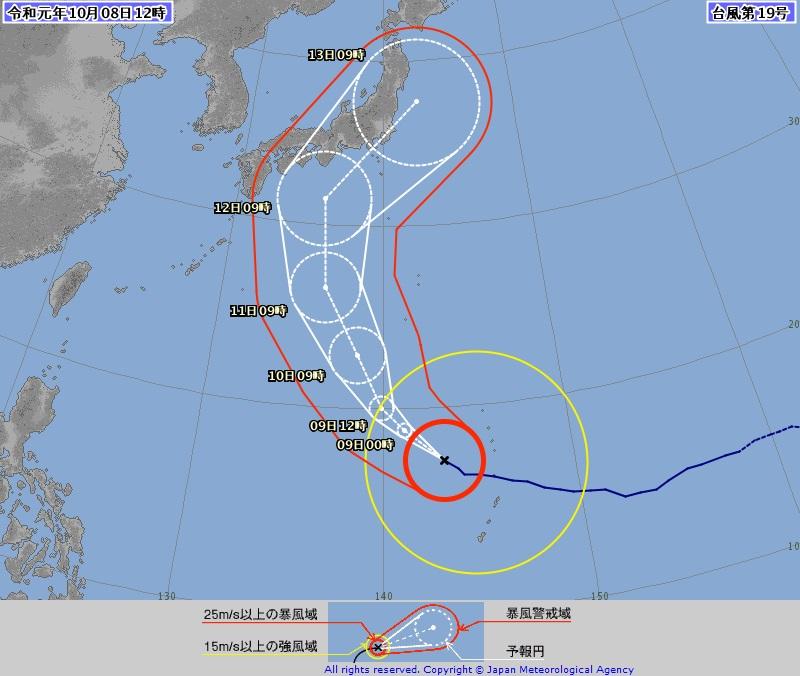 連假赴日旅遊注意!哈吉貝恐成今年最強颱風 周末直撲日本