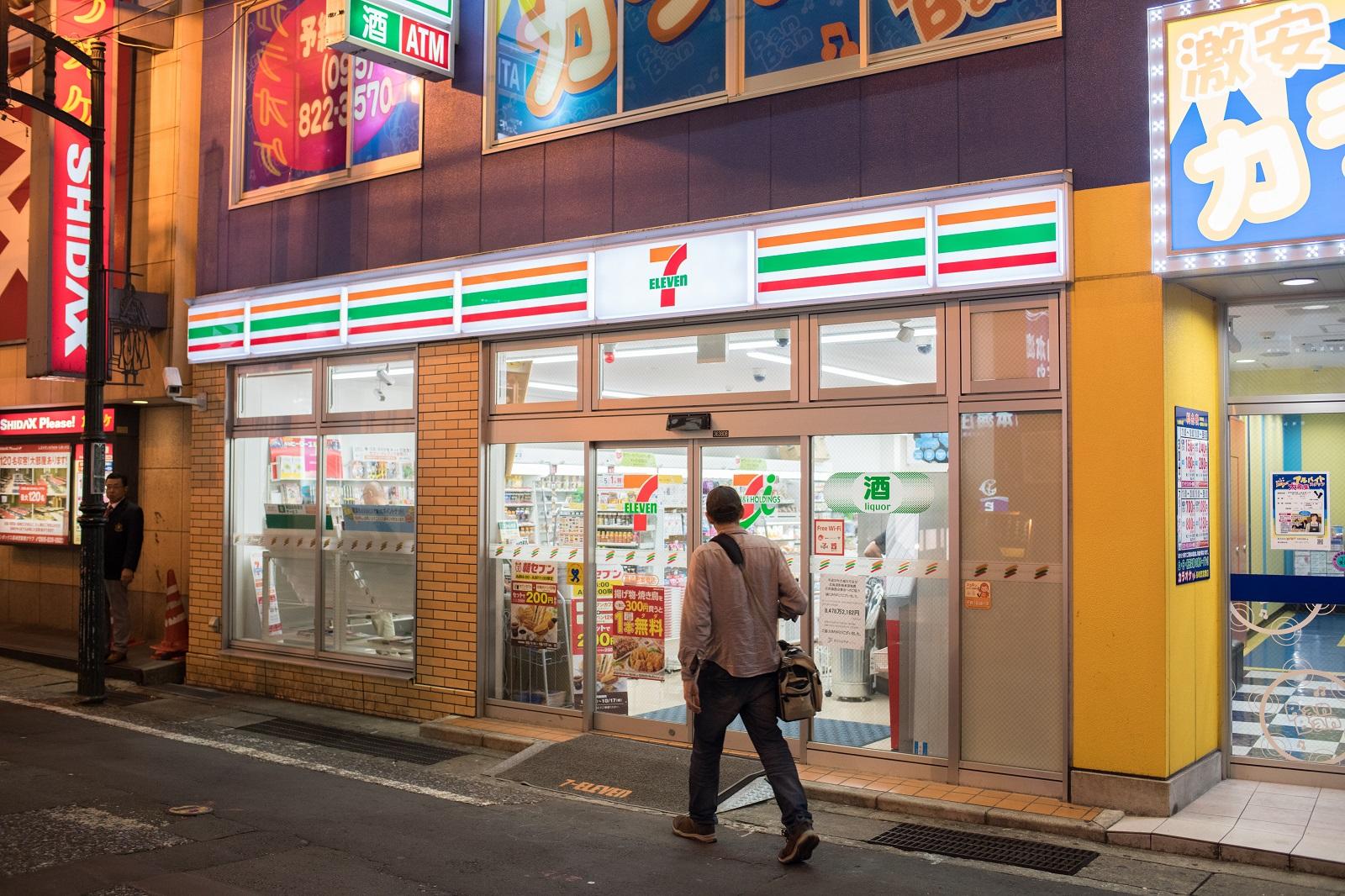 7-11不再全都24小時營業 日本8間分店11月起深夜打烊