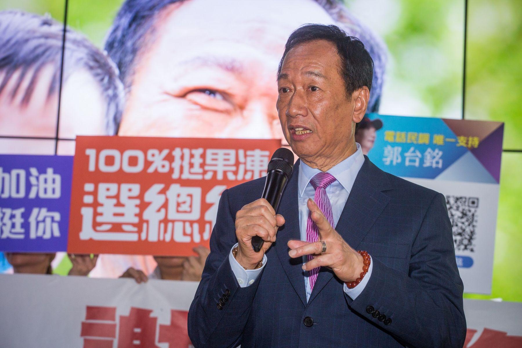 與日媒會面 郭台銘首度表態:已準備好參選總統