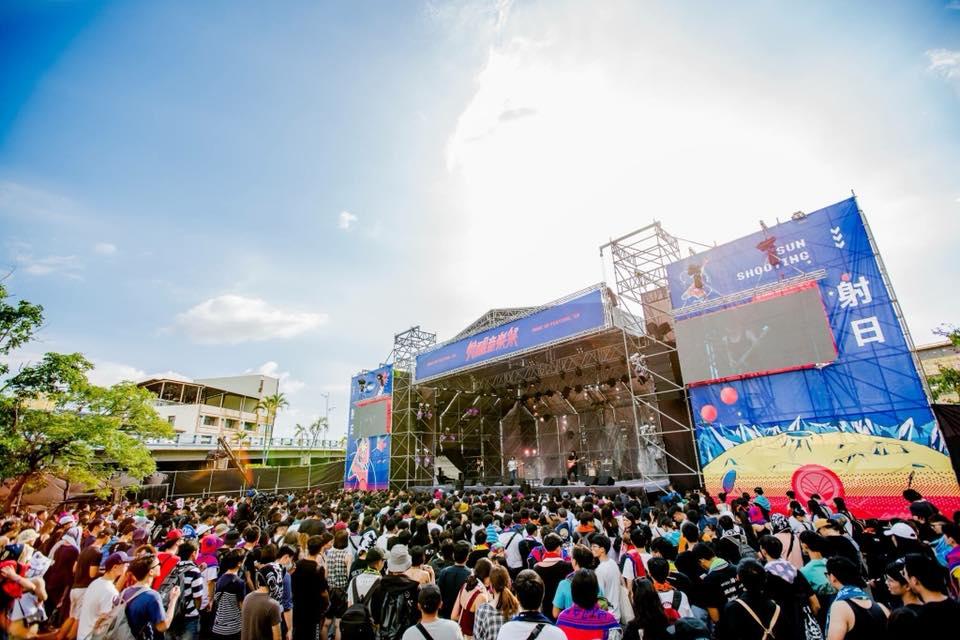 「覺醒音樂祭」主辦單位聲請破產:營收虧損、經營不善