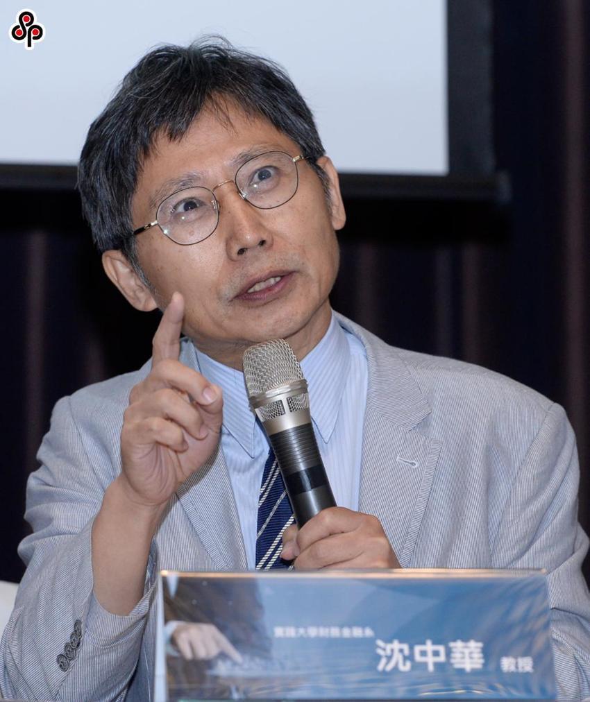 知名金融教授沈中華逝世享壽60 學術圈極其不捨