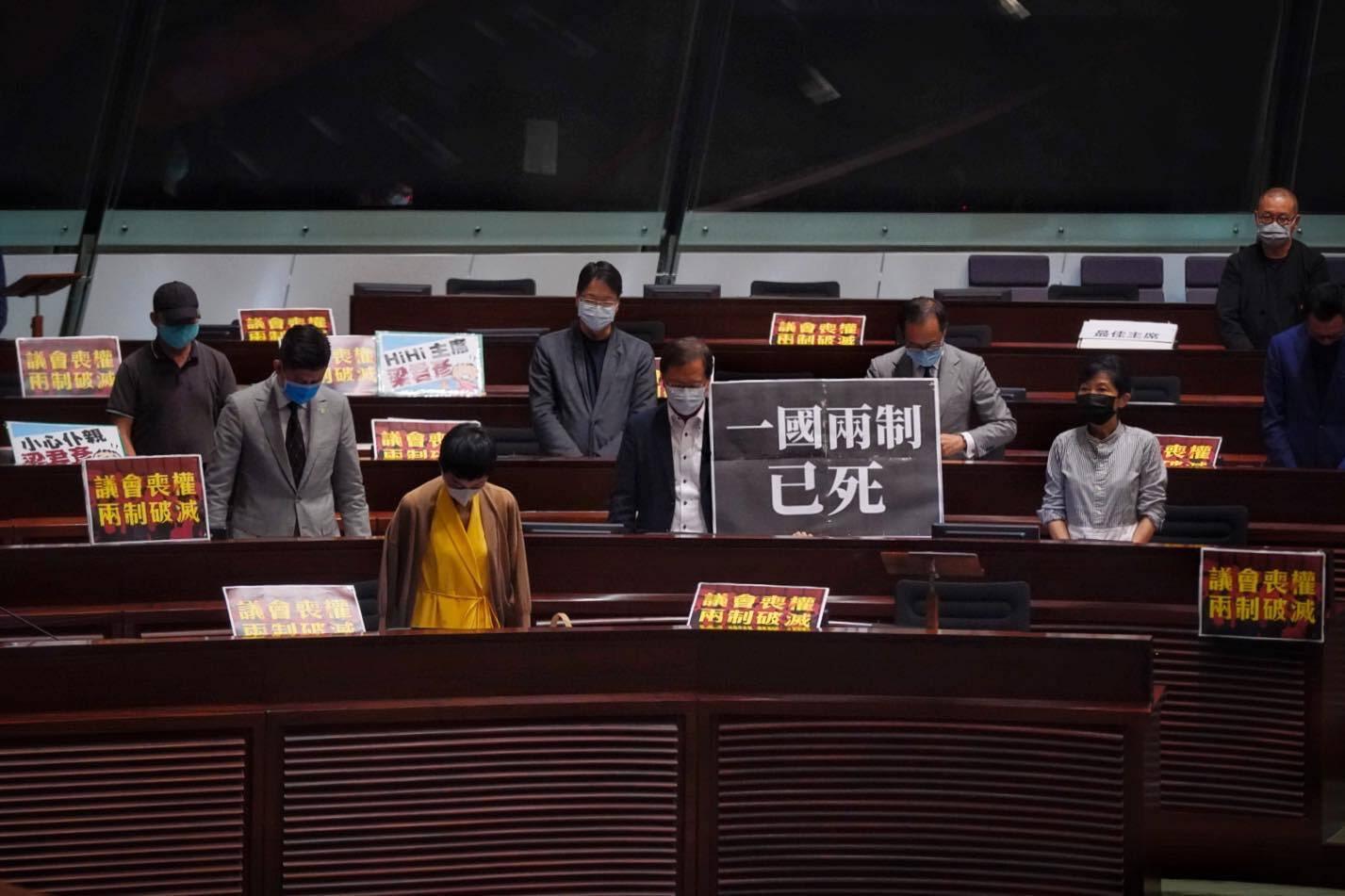 香港《國歌法》草案混亂中三讀通過 違者恐遭監禁3年