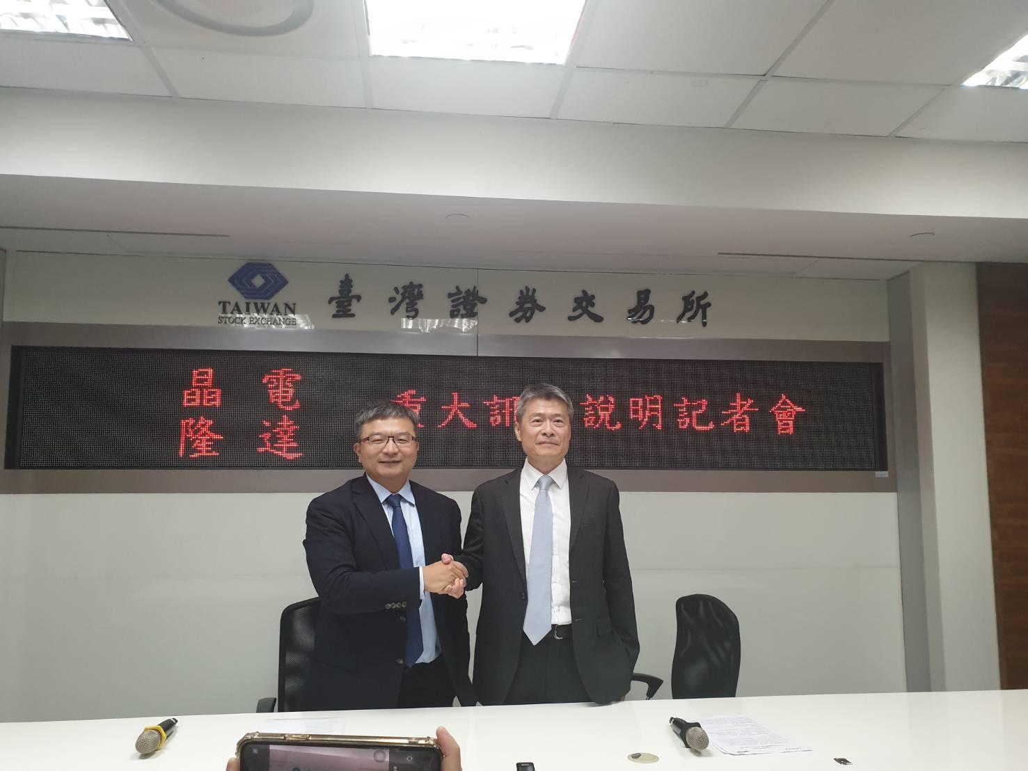 搶佔Mini-LED商機 晶電、隆達共同成立控股公司