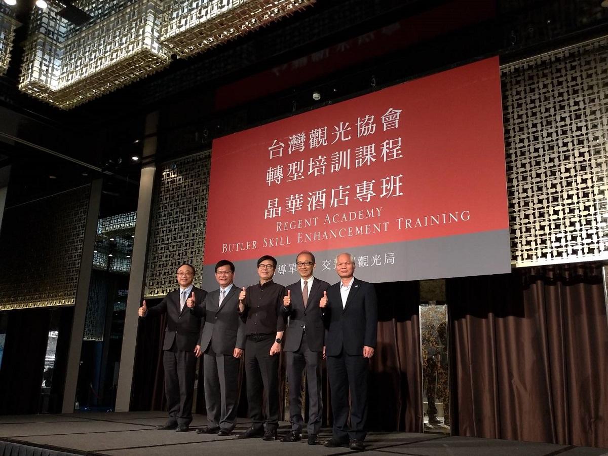 晶華酒店首開「人才培訓企業專班」今開課 潘思亮:對我來說是三贏局面