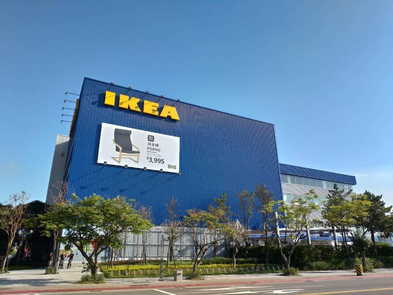 IKEA內湖店將於28日開幕! 離開敦北後,與大潤發複合式經營 將擦出什麼火花?