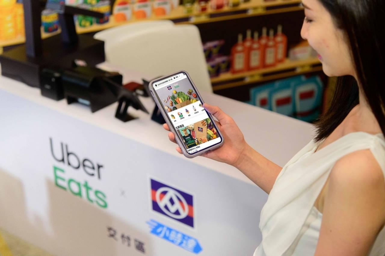 全台年賣千億元最強超市 全聯為何還找Uber Eats拚外送? 老董可能打這個算盤