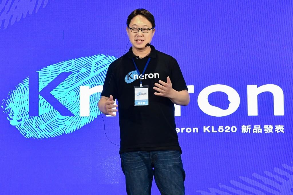 為何鴻海、華邦電看上它 香港首富李嘉誠也青睞 台灣這AI晶片新創啥來頭?