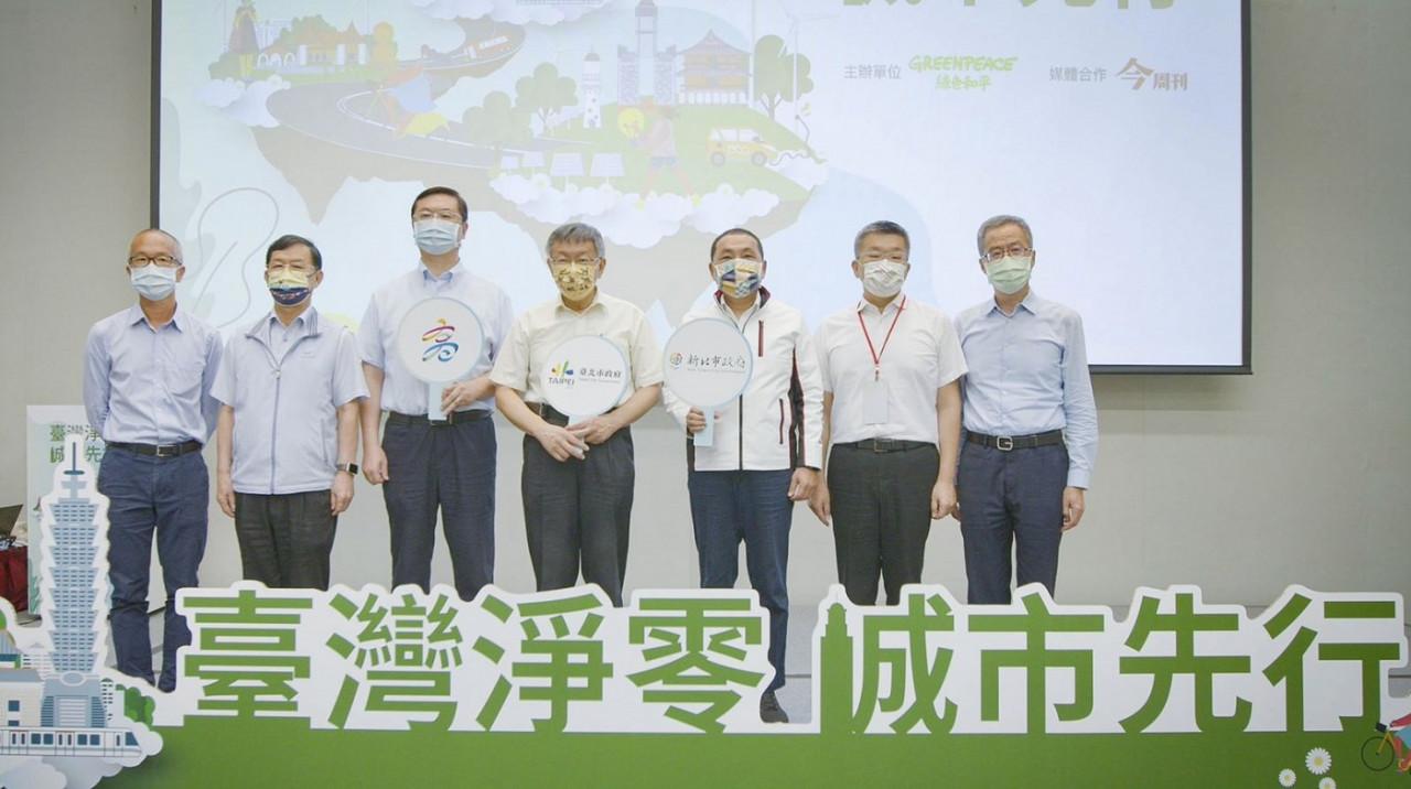 碳排最大根源來自城市!2050台灣淨零碳面臨6大挑戰
