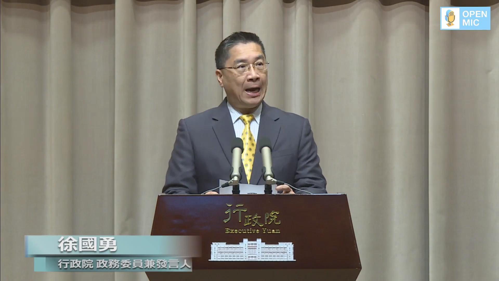 政院公布5首長異動 吳釗燮接掌外交部、許銘春出任勞動部