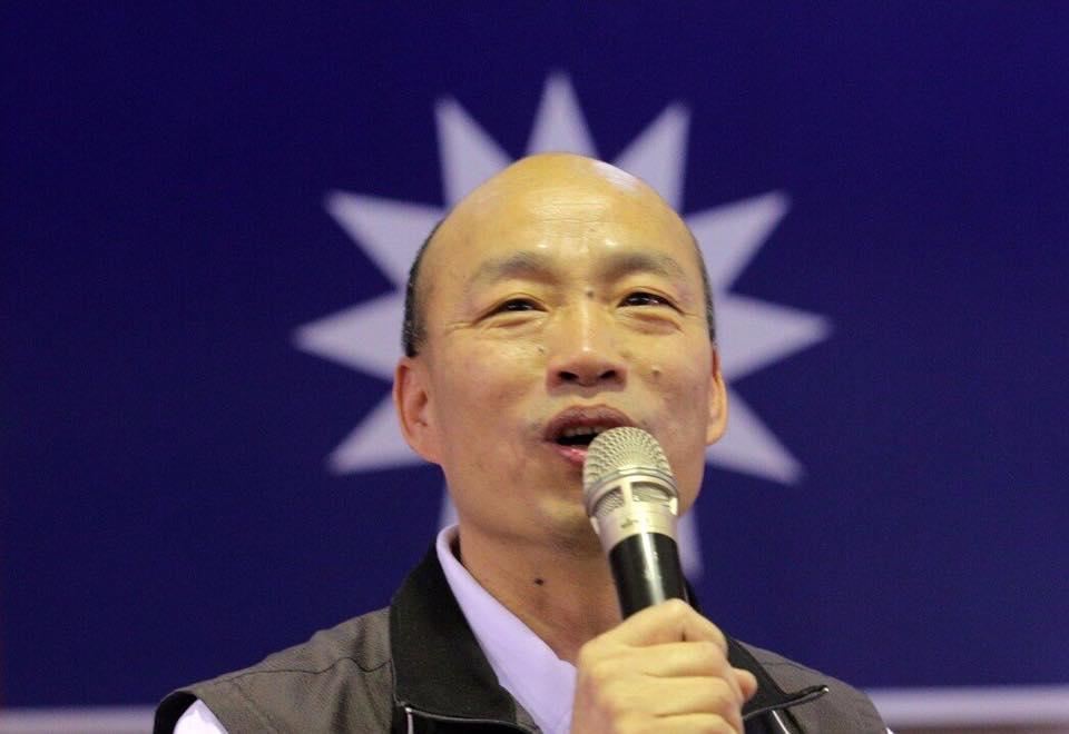 代表國民黨參選高雄市長 韓國瑜:迎向賺錢、賺錢、再賺錢