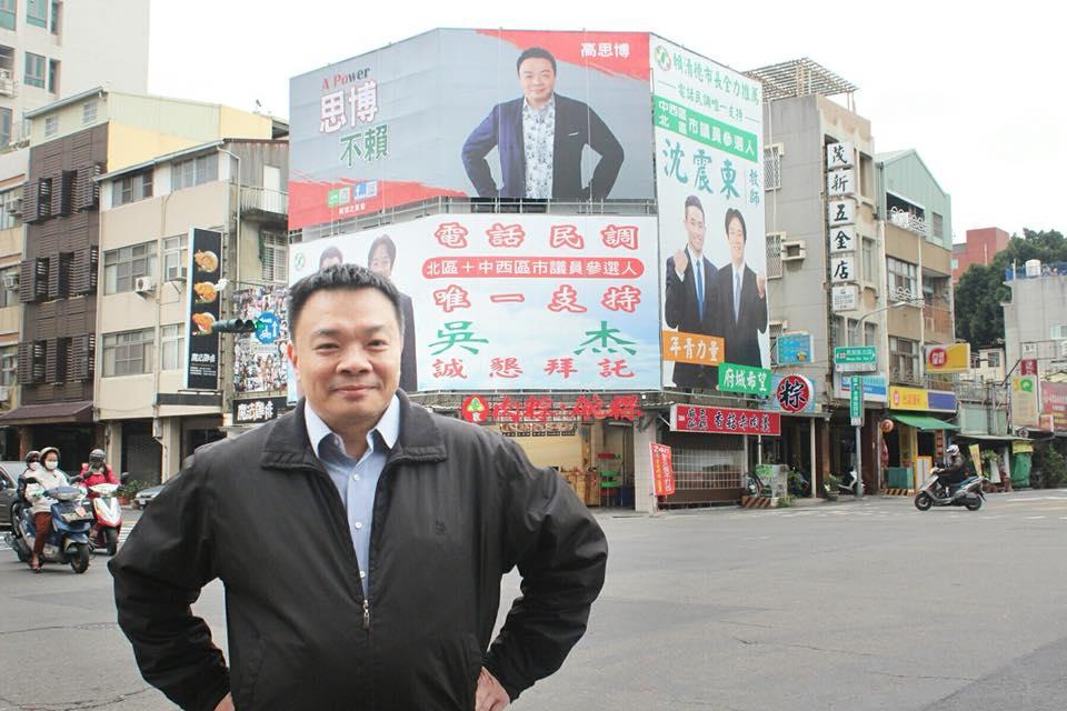 代表藍營選台南 高思博談挑戰:民進黨執政20多年市民成習慣