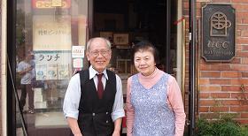 高齡職人精神!相守咖啡店41年的日本夫婦
