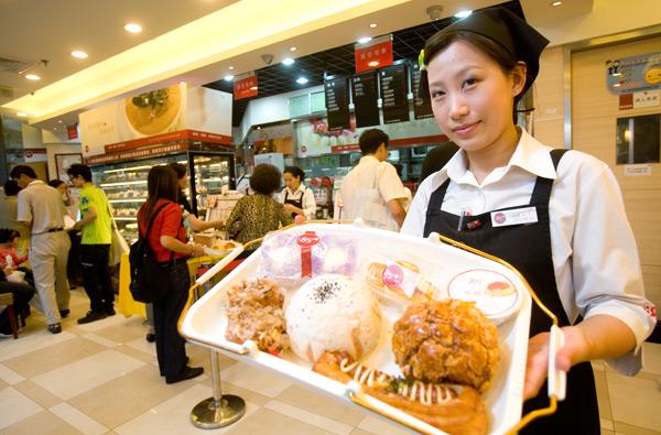 中國就業市場