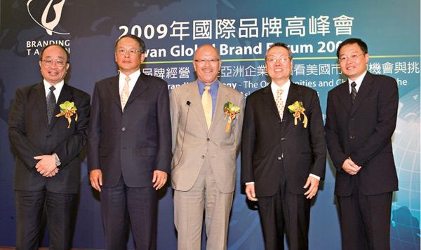 國際品牌高峰會