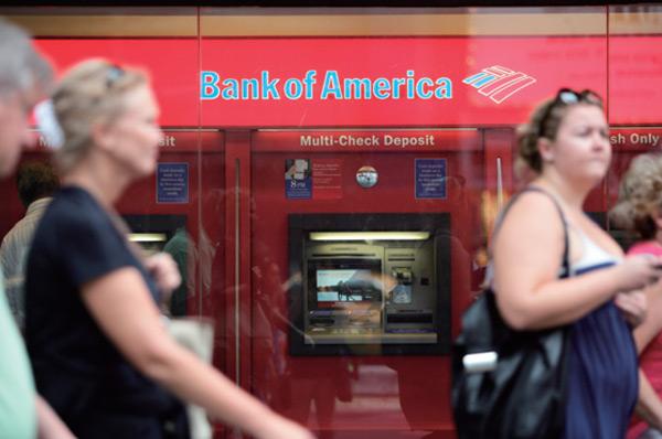 美國銀行併購美林證券