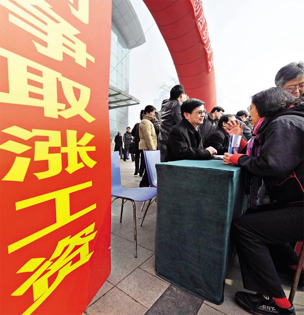 中國調漲薪資
