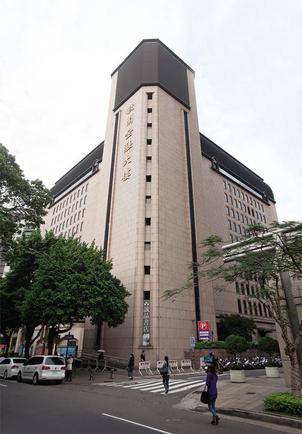敦南金融大樓