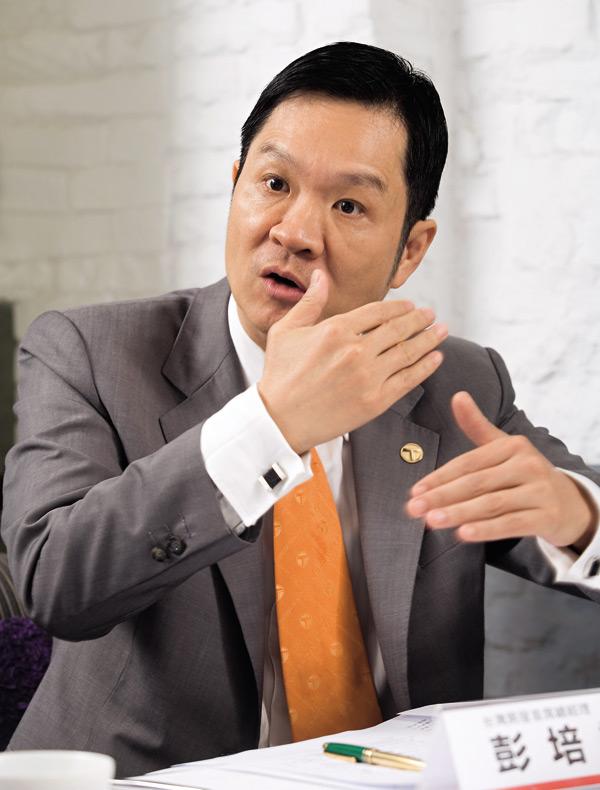 台灣房屋首席總經理 彭培業
