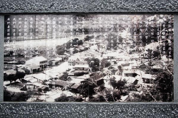 小林紀念公園紀念碑文