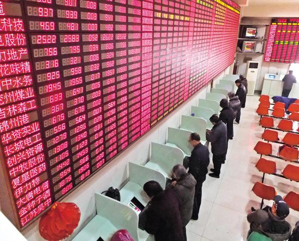 陸股的交易時間、費用、單位等與台股不同