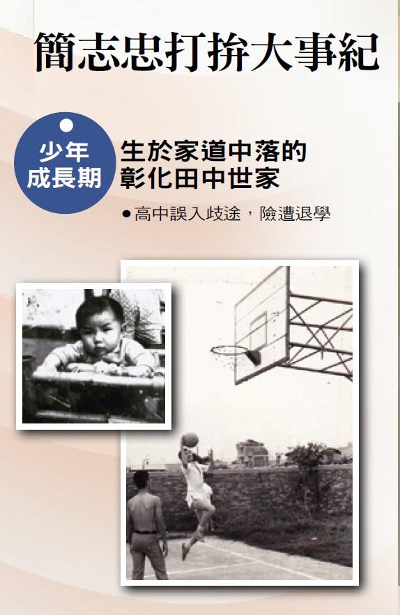 圓神出版社