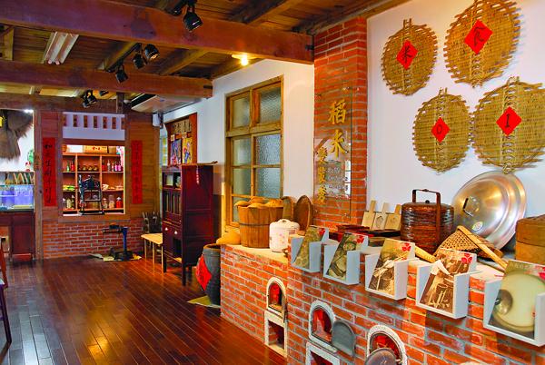 稻米博物館