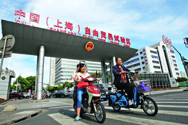 中國自貿區