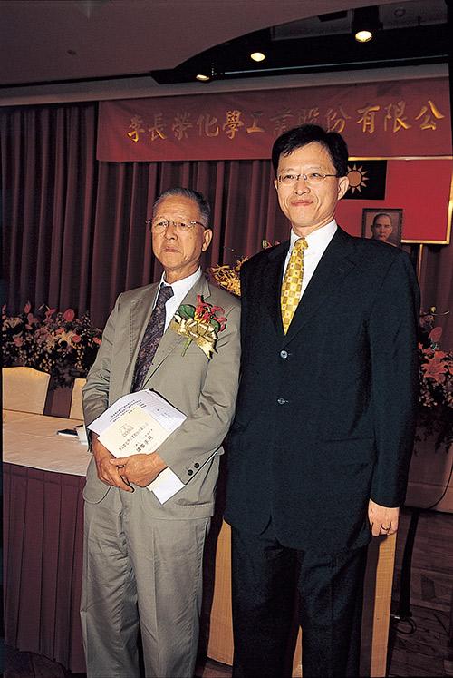 李長榮化工