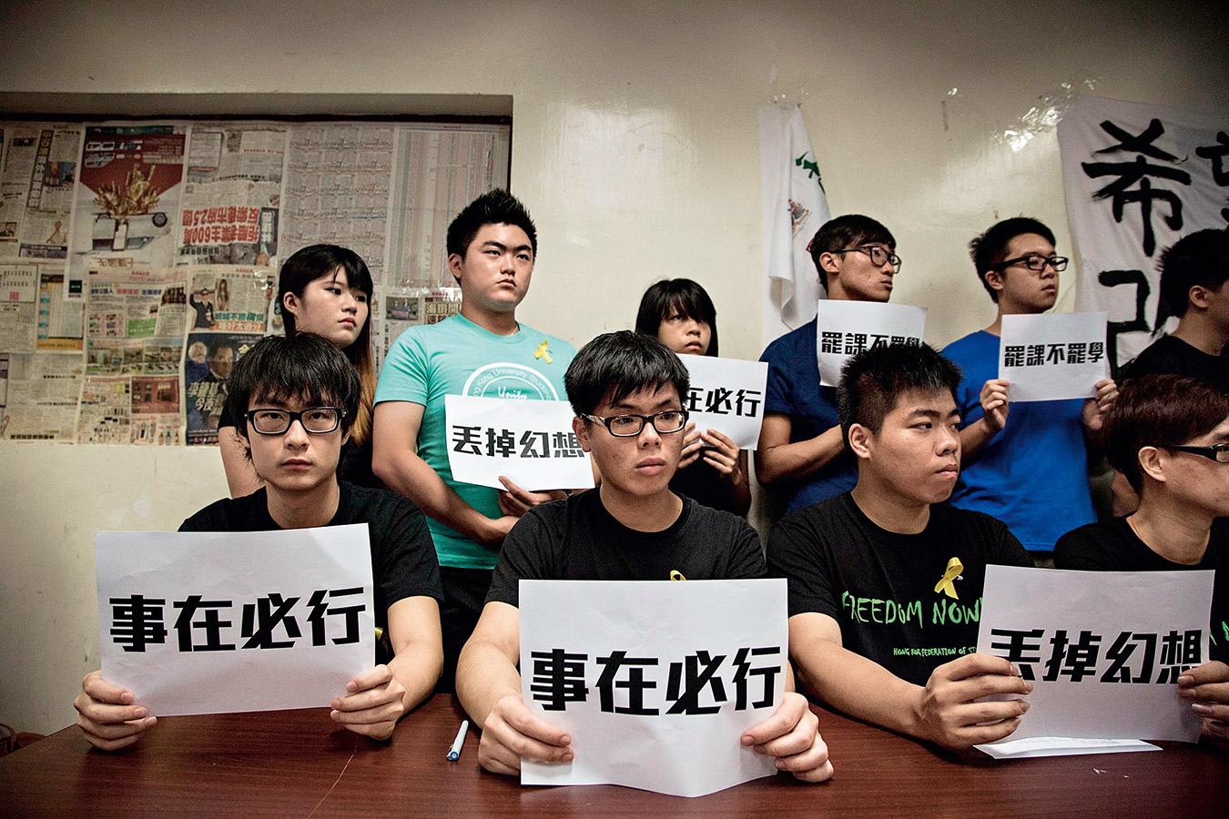 香港學生罷課