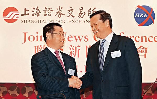 中港股市接軌。