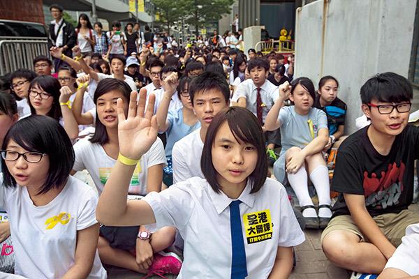 香港學生佔領中環